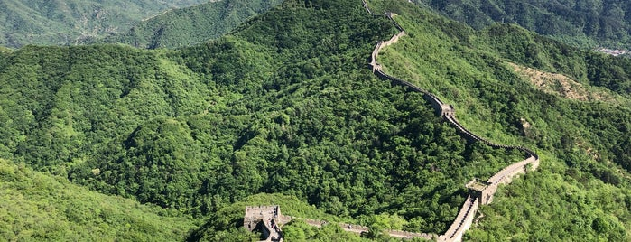 Great Wall at Mutianyu is one of Other China.