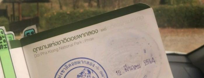 Doi Pha Klong National Park is one of พะเยา แพร่ น่าน อุตรดิตถ์.