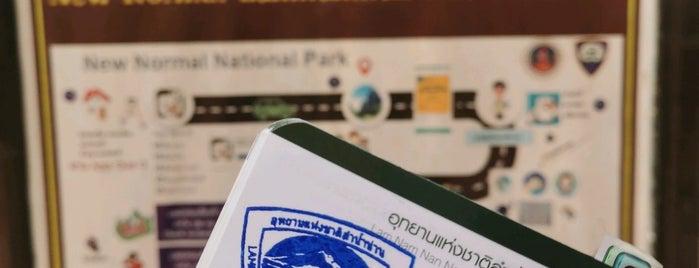 Lamnamnan National Park is one of พะเยา แพร่ น่าน อุตรดิตถ์.