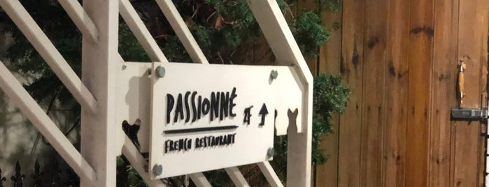 Passionné is one of Danさんの保存済みスポット.