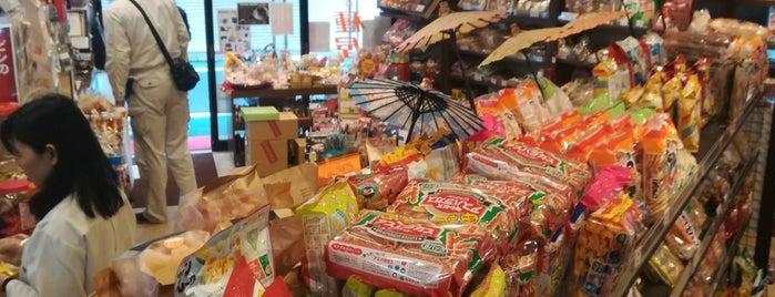 お菓子の種屋 is one of Locais curtidos por Masahiro.