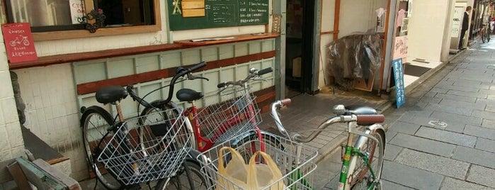 レンタサイクルえむじか 四条河原町店 is one of Japan.