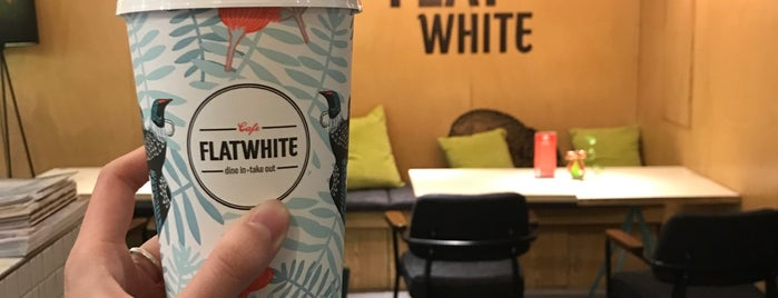 Cafe Flatwhite is one of BEIJING FOOD.