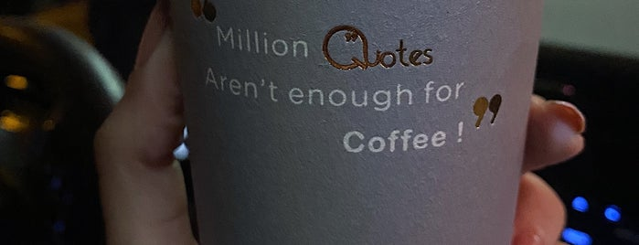 Quotes Specialty Coffee is one of Riyadh.