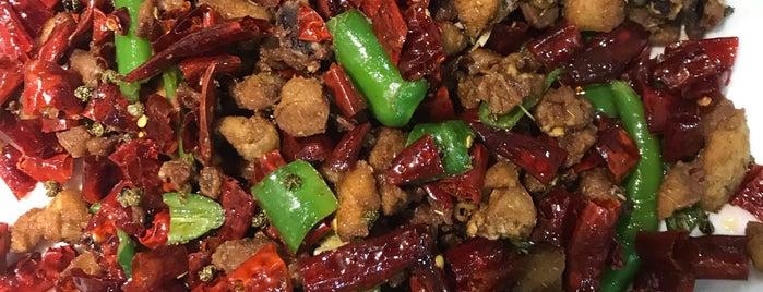 Dong Fang Mei Shi Fan Dian 东方美食饭店 (Oriental Chinese Restaurant) is one of Orte, die Jakub gefallen.