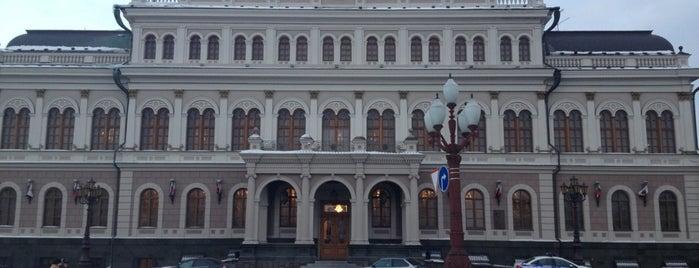 Казанская ратуша is one of Ralitsa 님이 좋아한 장소.