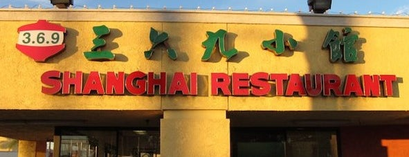 369 Shanghai Restaurant is one of Lieux sauvegardés par tricia.