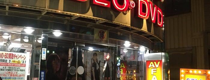 AVファクトリー 神保町店 is one of Tokyo & Yokohama.