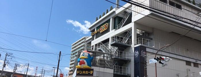 ドン・キホーテ SING橋本駅前店 is one of ディスカウント 行きたい.