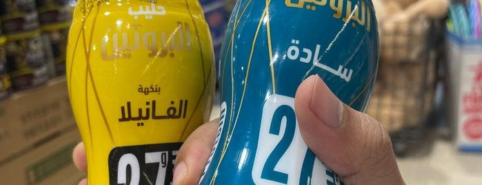 Tamimi Markets is one of Riyadh.