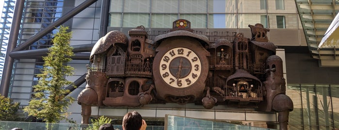 Studio Ghibli Large Clock is one of Tochickyo.