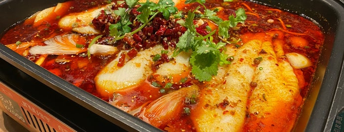 Sichuan Kungfu Fish is one of My Saved Places (3).