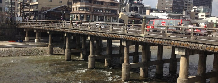 Sanjo-ohashi Bridge is one of Lieux qui ont plu à y.hori.