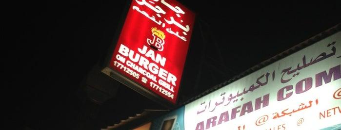 Jan Burger Adlia is one of Bahrain.