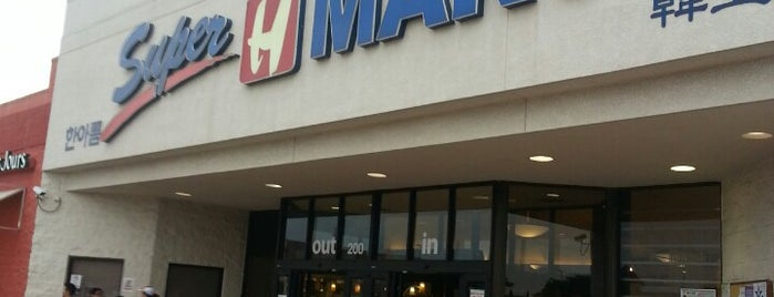 Super H-Mart is one of Dallas FW Metroplex.