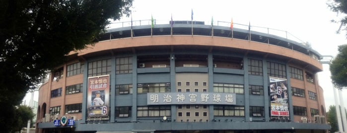 Meiji Jingu Stadium is one of Tokyo.