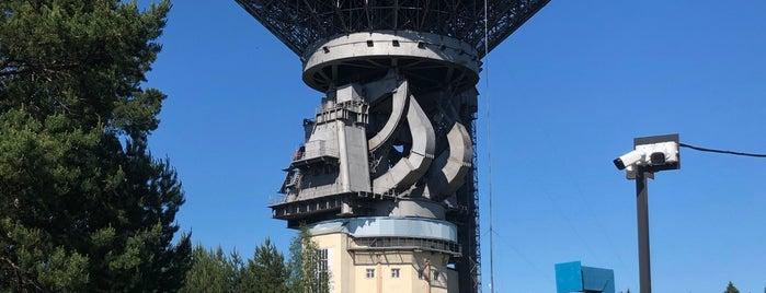 Радиотелескоп РТ-64 is one of สถานที่ที่ Иритка ถูกใจ.