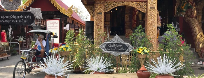Wat Srisuphan is one of Trips / Thailand.