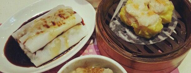 One Dim Sum is one of Eats: Hong Kong (香港美食).