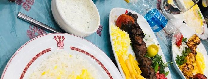 Soufi Restaurant | رستوران صوفی is one of Iran.