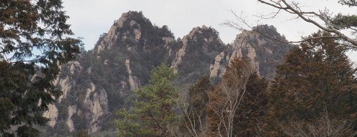 三倉岳 is one of Orte, die ZN gefallen.
