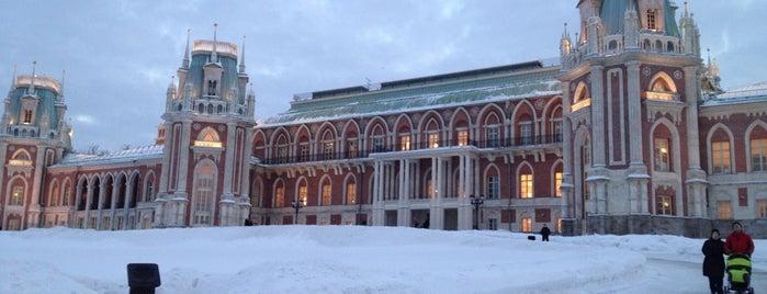 Tsaritsyno Park is one of Романтические места Москвы.