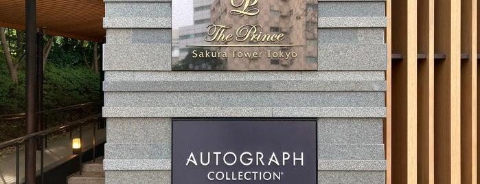 The Prince Sakura Tower Tokyo is one of สถานที่ที่ SV ถูกใจ.