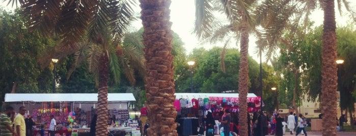 Salam Park is one of Riyadh - Parks.