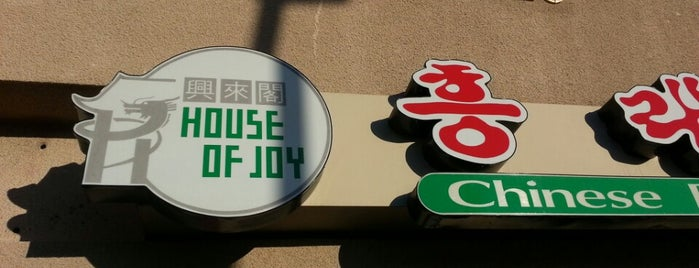 House Of Joy is one of Places I still need to check out.