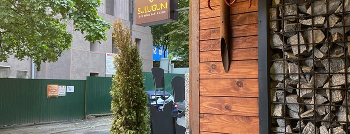 Suluguni is one of Best eating out places in Kiev.