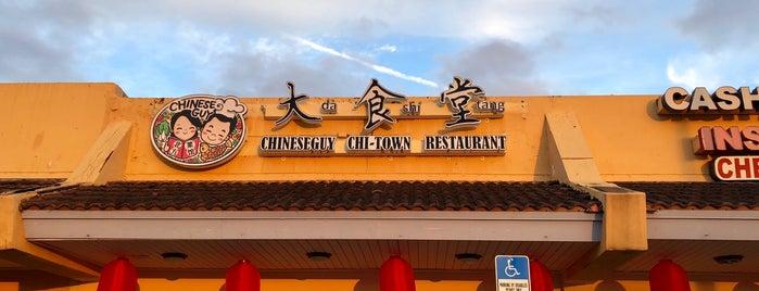 ChineseGuy Chi-Town is one of Marsha : понравившиеся места.