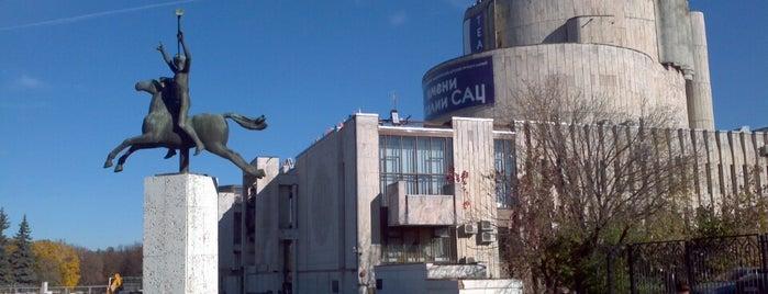 Детский музыкальный театр им. Н. И. Сац is one of Де.