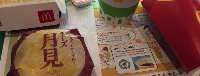 McDonald's is one of Orte, die Masahiro gefallen.