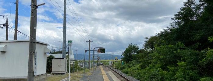 佳景山駅 is one of JR 미나미토호쿠지방역 (JR 南東北地方の駅).