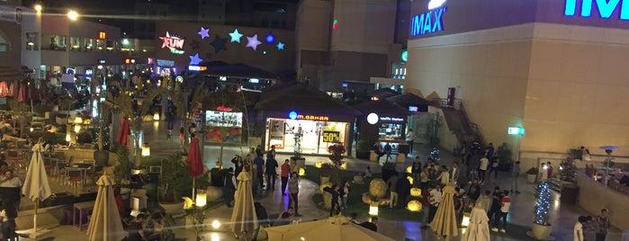 Americana Plaza is one of Posti che sono piaciuti a zanna.