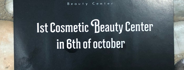 Hsh Beauty Center is one of Lieux qui ont plu à zanna.