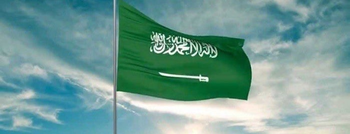 ملعب الجوهرة is one of Orte, die zanna gefallen.