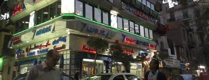 Koshary Abou Tarek is one of Orte, die zanna gefallen.
