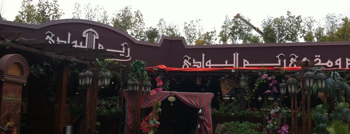 Reem al Bawadi Cafe & Restaurant is one of Sheesha Places.
