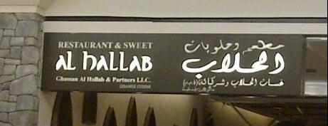 Al Hallab Restaurant & Sweets is one of Food in Dubai, UAE.
