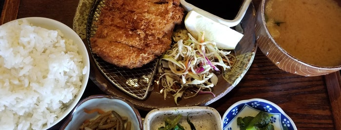 Okan Diner is one of Japanese.