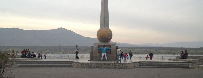 Центр Азии is one of Lugares favoritos de MagiciaN.