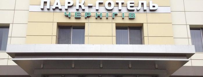 Парк-отель «Чернигов» is one of Hotels I've lived in.