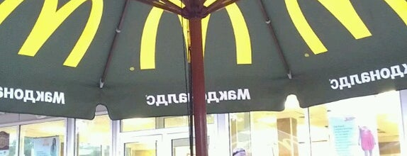 McDonald's is one of Balashov 님이 좋아한 장소.