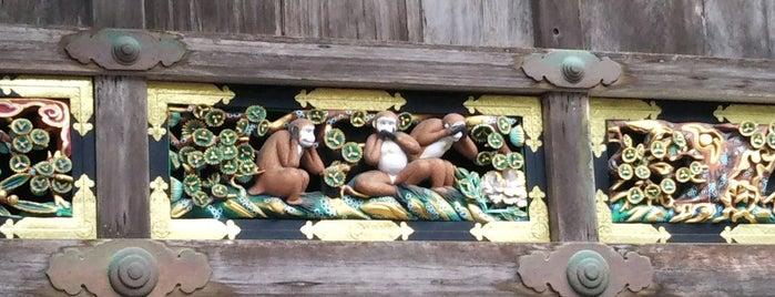 Three Wise Monkeys is one of Japan 🇯🇵.