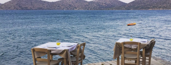 Ferryman is one of Greek Food Hangouts.