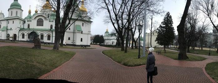 Національний заповідник «Софія Київська» is one of TOP Places to Visit in Kyiv.