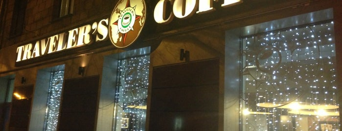 Traveler's Coffee is one of aantary : понравившиеся места.