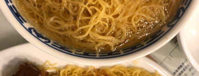 Mak's Noodles (Chung Kee) is one of Hong Kong.