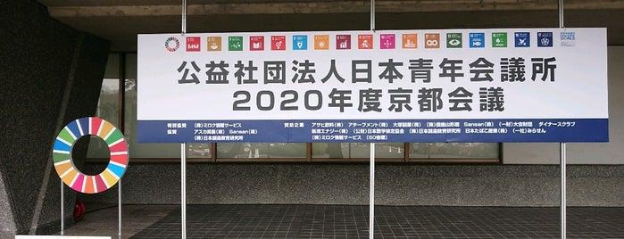 ICC Kyoto Main Hall is one of Diana : понравившиеся места.